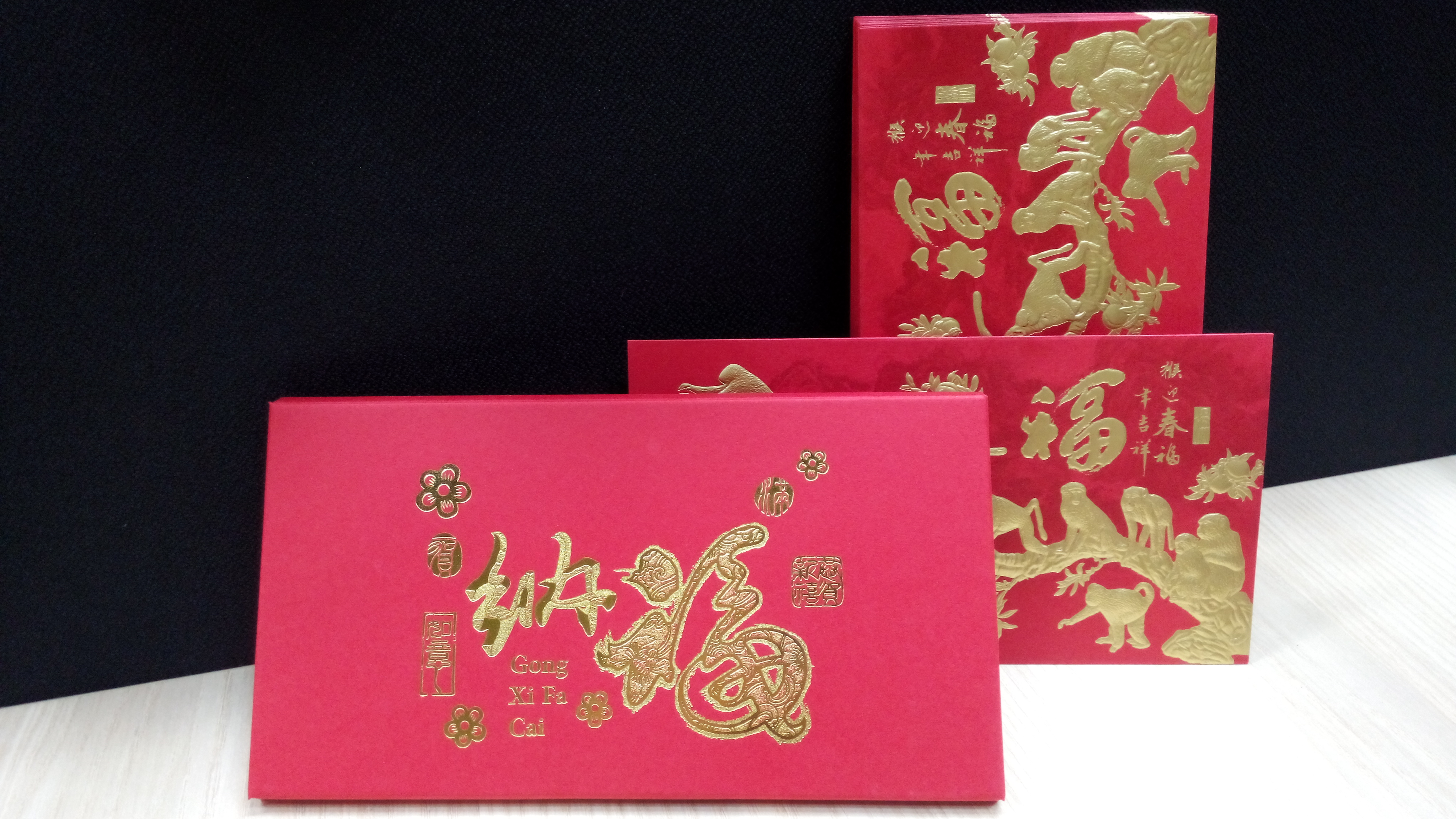 2016 Red Packets (Angpao)